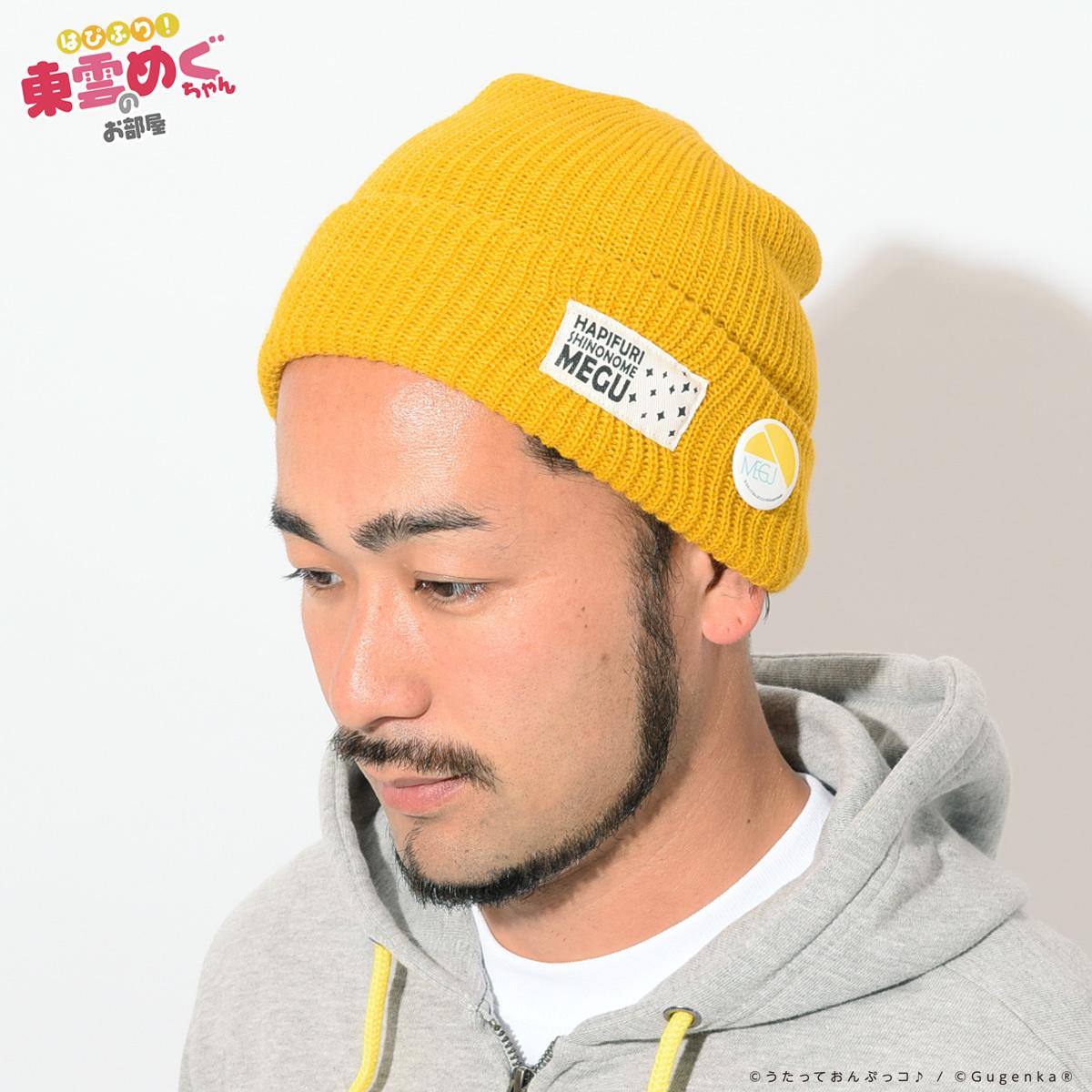 【受注生産】東雲めぐ Hapifuri ニット帽